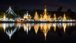 Lac mae hong son