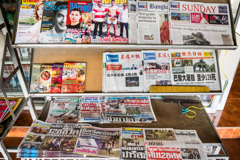 Attentas Paris journaux thaïlandais