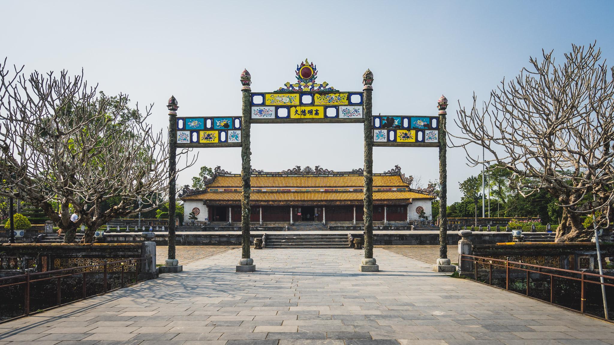 Hué cité imperiale